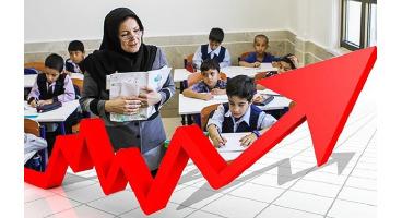احکام فوقالعاده ویژه معلمان اصلاح شد   پرداخت بر اساس سنوات خدمت
